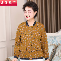 Middle aged and old women's wear Spring 2021 yellow XL 2XL 3XL 4XL 5XL fashion Jacket / jacket easy singleton  Decor 40-49 years old Cardigan thin Crew neck Medium length (length 50-70cm) routine M211-113 The wheat is ripe Button other Other 100% 96% and above Pure e-commerce (online only) trousers
