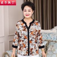 Middle aged and old women's wear Spring 2021 Orange XL 2XL 3XL 4XL 5XL fashion T-shirt easy singleton  Decor 40-49 years old Socket thin V-neck routine routine M211-229 The wheat is ripe Button other Other 100% 96% and above Pure e-commerce (online only) Single breasted 3 / 5 sleeve trousers