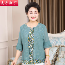 Middle aged and old women's wear Spring 2021 wathet XL 2XL 3XL 4XL 5XL fashion T-shirt easy Two piece set Decor 40-49 years old Socket thin Crew neck routine routine M211-124 The wheat is ripe Button other Other 100% 96% and above Pure e-commerce (online only) Single breasted 3 / 5 sleeve trousers