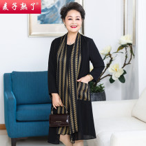 Middle aged and old women's wear Spring 2021 yellow XL 2XL 3XL 4XL fashion Dress easy Two piece set stripe 40-49 years old Cardigan thin Crew neck Medium length routine M211-175 The wheat is ripe pocket other Other 100% 96% and above Pure e-commerce (online only) A button longuette Chiffon skirt