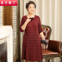 Middle aged and old women's wear Spring 2021 gules 2XL 3XL 4XL 5XL 6XL fashion Dress easy singleton  Decor 40-49 years old Socket moderate Crew neck Medium length routine The wheat is ripe Diamond inlay Lycra Lycra 30% and below Pure e-commerce (online only) longuette