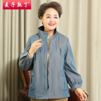 Middle aged and old women's wear Spring 2021 Blue purple XL 2XL 3XL 4XL 5XL fashion Jacket / jacket easy singleton  Solid color 40-49 years old Cardigan moderate stand collar Long (length 70-100cm) routine The wheat is ripe Embroidery polyester 31% (inclusive) - 50% (inclusive) zipper