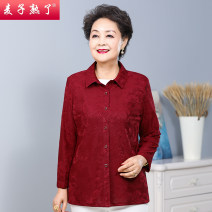 Middle aged and old women's wear Spring 2021 Red rose XL 2XL 3XL 4XL 5XL fashion shirt easy singleton  Solid color 40-49 years old Cardigan thin Polo collar routine routine The wheat is ripe Button other Other 100% 96% and above Pure e-commerce (online only) Single breasted Long sleeves trousers