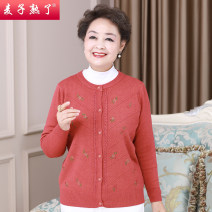 Middle aged and old women's wear Spring 2021 gules XL [suitable for 90-110 kg] 2XL [suitable for 110-130 kg] 3XL [suitable for 130-150 kg] fashion sweater easy singleton  Solid color 40-49 years old Cardigan moderate Crew neck routine routine M203-335 The wheat is ripe Embroidery other Other 100%