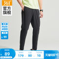 trousers male 652024707-226362 361° XS/160 S/165 M/170 L/175 XL/180 2XL/185 3XL/190 4XL/195 Basic black official quality goods recommendation Summer 2020 Tightness Sports & Leisure easy Comprehensive training Pattern letter polyester fiber Woven nothing middle-waisted yes