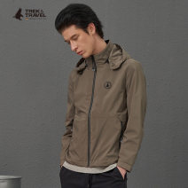 Jacket TREK&TRAVEL Fashion City Navy Khaki 170/92A/M 175/96A/L 180/100A/XL 185/104A/XXL routine standard Other leisure spring Polyester 100% Long sleeves Wear out Lapel Business Casual youth routine Zipper placket Cloth hem coating Closing sleeve Solid color polyester fiber Spring 2021 More than 95%