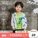 Plain coat Future star male 80cm 90cm 100cm 110cm 120cm Little white dinosaur spring and autumn leisure time Zipper shirt There are models in the real shooting routine No detachable cap Cartoon animation other Hood TM21314387 Cotton 100% Spring 2021