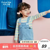 suit Future star powder blue 80cm 90cm 100cm 110cm 120cm female spring and autumn leisure time Long sleeve + skirt 2 pieces routine There are models in the real shooting Socket nothing other cotton children Shopping TM21514907 Class A Cotton 95% polyurethane elastic fiber (spandex) 5% Spring 2021