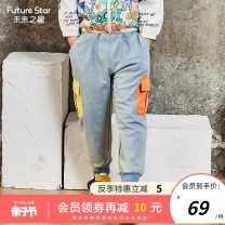 trousers Future star male 80cm 90cm 100cm 110cm 120cm wathet spring and autumn trousers motion There are models in the real shooting Casual pants Leather belt middle-waisted Don't open the crotch Other 100% Class A Sports pants Spring 2021