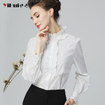shirt White black red pink S M L XL XXL XXXL 4XL Spring 2021 cotton 51% (inclusive) - 70% (inclusive) Long sleeves commute Regular stand collar Single row multi button shirt sleeve Solid color 30-34 years old Self cultivation Yihui Ol style fungus Cotton 62.5% polyester 37.5%