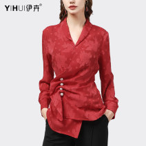 shirt Red, blue, black S M L XL XXL XXXL XXXXL Spring 2021 polyester fiber 96% and above Long sleeves Versatile Regular V-neck Single row multi button routine Solid color 30-34 years old Self cultivation Yihui SG12806-1 Printed beads Polyester 100% Chiffon
