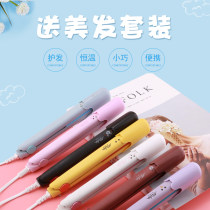 Curler / straightener Plug in type Below 25W Chinese Mainland Grens GLS-003 Tourmaline ceramic Multifunctional hairdresser Less than 1 minute Dry wet dual purpose 15mm and below 1 paragraph Does not support intelligence Shop warranty