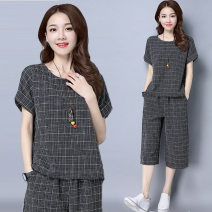 Casual suit Summer 2020 032 black 032 gray L [80-100 Jin] XL [101-120 Jin] 2XL [121-140 Jin] 3XL [141-160 Jin] 4XL [161-180 Jin] 5XL [181-200 Jin] 25-35 years old Lmpresdiern / impression Other 100% Pure e-commerce (online only)