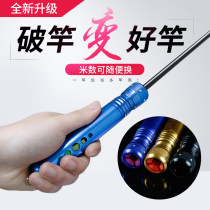 Fishing rod Pintian Fifty-eight Under 50 yuan Taiwan fishing rod China Red Gold Blue Black other Summer 2016 yes