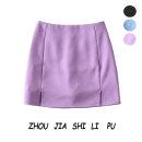 skirt Summer 2020 S,M,L Black, blue, purple Short skirt High waist skirt 31% (inclusive) - 50% (inclusive)