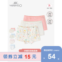 underpants Cotton blended fabric Yeehoo / English Men's 2-Pack women's 2-Pack men's 3-Pack women's 3-Pack a quality Cotton 95.5% polyurethane elastic fiber (spandex) 4.5% Four seasons neutral 18 months, 2 years old, 3 years old, 4 years old, 5 years old, 6 years old, 7 years old Class A Home