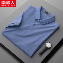 T-shirt Youth fashion routine M L XL 2XL 3XL 4XL NGGGN Short sleeve Lapel Self cultivation Other leisure summer NJR2021032805 Cotton 80% polyethylene terephthalate (polyester) 20% youth routine tide Summer 2021 Solid color No iron treatment Domestic famous brands