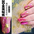 Nail color China no Normal specification Manzilin Bp049 bp050 bp051 bp052 bp053 bp054 bp055 bp056 gold 8 mixed super cost-effective White 8 mixed super cost-effective Black 8 mixed super cost-effective Silver 8 mixed super cost-effective Manicure stickers The use effect is comfortable without residue