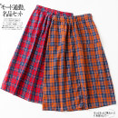 skirt Summer 2020 Average size Navy Red grid, Navy Orange grid Mid length dress commute High waist other lattice Type H 18-24 years old 31% (inclusive) - 50% (inclusive) other Allie Aixi polyester fiber Korean version