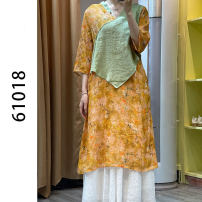 Women's large Summer 2021 yellow Average size Dress other other stand collar hemp printing and dyeing 35-39 years old 96% and above other