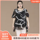 Middle aged and old women's wear Summer 2021 Black and white fashion T-shirt easy singleton  Abstract pattern 40-49 years old Socket thin Crew neck Medium length pagoda sleeve You Aifei fold polyester Polyester 100% 96% and above Pure e-commerce (online only) Short sleeve
