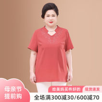 Middle aged and old women's wear Summer 2020 [top] brick red [top] watermelon red [preferential set] brick red top + white Capris [preferential set] brick red top + Black Capris [preferential set] watermelon red top + Black Capris noble T-shirt singleton  Solid color 40-49 years old Socket moderate