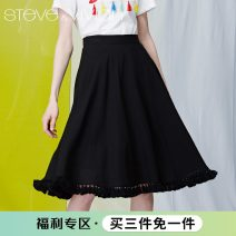 skirt Summer of 2018 S M L Middle-skirt Versatile Natural waist A-line skirt Solid color 25-29 years old 30% and below nylon Regenerated cellulose 80% polyamide 20%