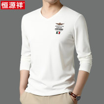 T-shirt Fashion City Light blue brilliant blue black red white routine 170/105/M 175/110/L 180/115/XL 185/120/XXL 190/125/XXXL hyz  Long sleeves V-neck Self cultivation daily spring QLM55183 youth routine Business Casual Cotton wool Spring 2021 Solid color Embroidered logo cotton No iron treatment
