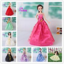 Doll / accessories Over 14 years old, 14 years old, 13 years old, 12 years old, 11 years old, 10 years old, 9 years old, 7 years old, 6 years old, 5 years old, 4 years old, 3 years old Ordinary doll Other / other China No dolls Over 14 years old other parts Fashion cloth other nothing clothing