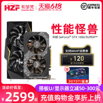 Graphics card ASUS / ASUS brand new National joint insurance for three years nVIDIA  National joint insurance ASUS Air cooling GTX 1660  GTX1660Ti  Metal shell 6GB