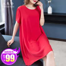 Dress Summer of 2019 L XL 2XL 3XL 4XL 5XL 6XL Mid length dress singleton  Short sleeve commute Crew neck Loose waist Solid color Socket A-line skirt routine Others 35-39 years old Type A Miman Poetry Simplicity Lotus leaf edge More than 95% Chiffon polyester fiber Polyester 100%