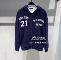 Sweater Youth fashion Linnkco / Lingkou Blue 21 S. XL, l, m, XXL, prompt: the highest version in the market Solid color Cardigan routine Hood easy leisure time youth American leisure routine other Hot stamping Thread embedding and bag digging zipper