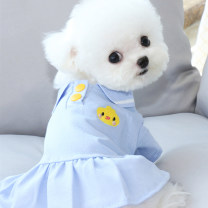 Pet clothing / raincoat currency other The length of XS back is 20cm (within 2 kg recommended), s back is 25cm (3-4 kg recommended), m back is 30cm (5-7 kg recommended), l back is 35cm (8-10 kg recommended), XL back is 40cm (11-16 kg recommended) Other / other leisure time Blue, fruit green
