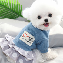Pet clothing / raincoat currency Dress S back length 20 (1-2 kg recommended), m back length 25 (3-4 kg recommended), l back length 30 (5-6 kg recommended), XL back length 35 (7-9 kg recommended), XXL back length 40 (10-14 kg recommended) Other / other leisure time Blue, pink