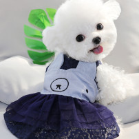 Pet clothing / raincoat currency Dress XS back length 18cm (1-2kg recommended), s back length 25cm (3-4kg recommended), m back length 30cm (5-6kg recommended), l back length 35cm (7-9kg recommended), XL back length 40cm (10-14kg recommended) Other / other princess As shown in the figure
