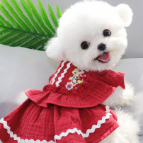 Pet clothing / raincoat currency Dress For XS, 2 kg is recommended for 20cm, 3-4 kg for s, 5-7 kg for m, 8-10 kg for L and 11-15 kg for XL Other / other leisure time Red, blue