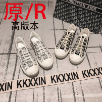 Low top shoes 34,35,36,37,38,39,40 Other / other Round head cloth Flat bottom Low heel (1-3cm) Shallow mouth Sheepskin Autumn 2020 Frenulum leisure time Adhesive shoes Youth (18-40 years old) Solid color TPR (tendon) Single shoes Sheepskin daily Vegetable tanning