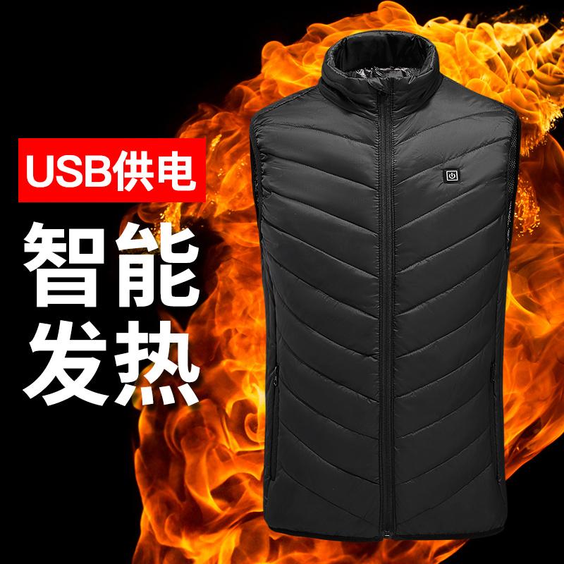 Vest / vest Fashion City 004 S,M,L,XL,2XL,3XL,4XL Other leisure standard Cotton vest routine autumn stand collar middle age 2017 M001 zipper other silk floss Zipper bag Silk like cotton