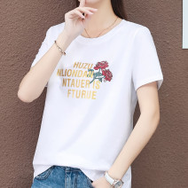 T-shirt S M L XL 2XL Summer 2020 Short sleeve Crew neck easy Regular routine commute cotton 86% (inclusive) -95% (inclusive) 30-39 years old Korean version originality Letters for plants and flowers The fox tribe printing Cotton 95.1% polyurethane elastic fiber (spandex) 4.9%