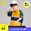 T-shirt Decor AB (mother infant) 110cm 120cm 130cm 140cm 150cm 160cm 160cm enlarged (160 / 80) male summer Short sleeve Crew neck motion There are models in the real shooting nothing other stripe Cotton 96% polyurethane elastic fiber (spandex) 4% T-A202-003010 Class B Summer 2021 Chinese Mainland