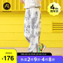 trousers AB (mother infant) male 110cm 120cm 130cm 140cm 150cm 160cm Decor spring and autumn Ninth pants leisure time There are models in the real shooting Casual pants Leather belt middle-waisted cotton Don't open the crotch Cotton 100% T-A212-000610 Class B Spring 2021