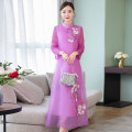 Dress Summer of 2019 White purple M L XL XXL 3XL Middle-skirt singleton  Long sleeves commute Crew neck middle-waisted Solid color Socket Princess Dress Flying sleeve Others 30-34 years old Fonze / maple Retro More than 95% other other Other 100%