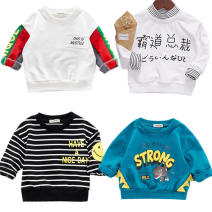 T-shirt Other / other 80cm s is less than 78, 90cm m is less than 88, 95cm L is less than 95, 100cm XL is less than 100, 110cm is less than 110 male spring and autumn Long sleeves Crew neck No model nothing cotton other Cotton 95% polyurethane elastic fiber (spandex) 5% Class A Sweat absorption