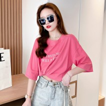 Women's large Summer 2021 White yellow gray black rose red S M L XL 2XL 3XL T-shirt singleton  commute easy Short sleeve Korean version Crew neck Medium length cotton routine 516 real price【 Tevvini / duveno 18-24 years old Other 100% Pure e-commerce (online only)