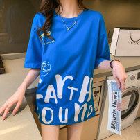 Lace / Chiffon Summer 2021 White yellow blue black orange M L XL 2XL Long sleeves commute easy Medium length Crew neck routine 18-24 years old Tevvini / duveno 8832# Korean version 96% and above Other 100%