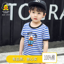 T-shirt Red stripe, blue stripe, green stripe Michun 120cm,150cm,130cm,140cm,100cm,90cm,110cm neutral summer Short sleeve Crew neck Korean version There are models in the real shooting Pure cotton (100% cotton content) stripe Class A ultraviolet-proof 10 years old