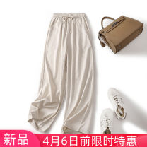 Casual pants White, yellow, black, hemp M [suggested 98-115 kg], l [115-130 kg], XL [suggested 130-145 kg], 2XL [suggested 145-160 kg], 3XL [suggested 160-175 kg] Spring 2021 trousers Wide leg pants Natural waist commute routine 71% (inclusive) - 80% (inclusive) Other / other cotton literature belt