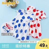 Dress female Bala 90cm 100cm 110cm 120cm 130cm Cotton 100% summer Simplicity Short sleeve Dot Pure cotton (100% cotton content) A-line skirt other Summer 2020 2 years old, 3 years old, 4 years old, 5 years old, 6 years old Chinese Mainland