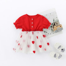 Dress Red love net skirt, red pineapple net skirt female Other / other 73cm,80cm,90cm,100cm,110cm Cotton 90% other 10% summer princess Short sleeve cotton A-line skirt Class A 3 months, 12 months, 6 months, 9 months, 18 months, 2 years old, 3 years old