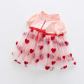 Dress Pink love net skirt female Other / other 73cm,80cm,90cm,100cm,110cm,120cm Cotton 95% other 5% summer Korean version Short sleeve Solid color cotton A-line skirt Love dress Class A 3 months, 12 months, 6 months, 9 months, 18 months, 2 years old